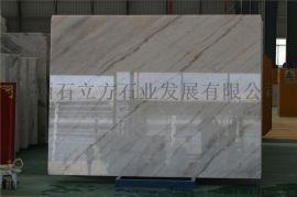 广西石材大理石供应厂家 自有广大理石矿山