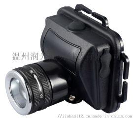 RG7708B微型防爆调焦头灯