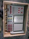 BXX-6/32K防爆檢修箱