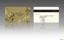 VIP會員卡/胸卡/工作證等
