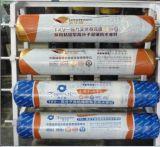 供應TXV反應粘結型高分子溼鋪防水卷材金牛皮