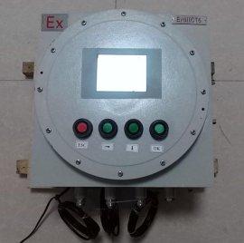 BEE-2500防爆氢气分析仪