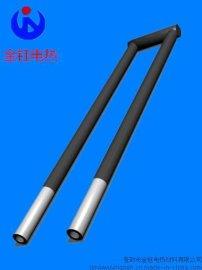 U型硅碳棒,各种规格定制