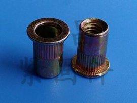 河南洛阳方管圆管用拉铆螺母/不锈钢家具用拉铆螺母