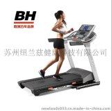 BH跑步機G6421C升級家用跑步機蘇州跑步機代理免費送貨安裝