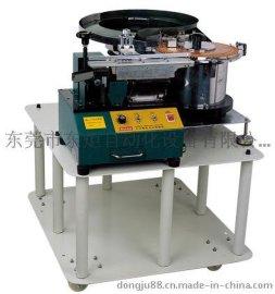 全自动散装电容剪脚机(含子母盘)/大型电容切脚机 DJ-301C