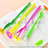 韩国款创意文具批发 可爱软胶硅胶植物中性笔 办公学习用品黑芯水笔 花草中性笔