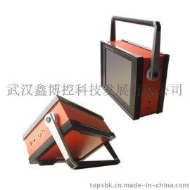 12.1寸工業平板便攜機
