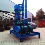 廠家直銷氣力輸送機 糧食裝車氣力輸送機加工y2