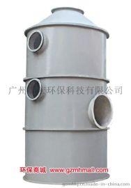 敏宏酸雾喷淋塔MHT-30玻璃钢酸雾净化塔