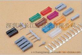 A2361(LV)连接器, 端子, 接插件, 35309