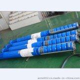 QJW臥式潛水泵型號 臥式潛水泵批發廠家