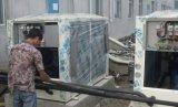 成都中央空調清洗講述空調設備