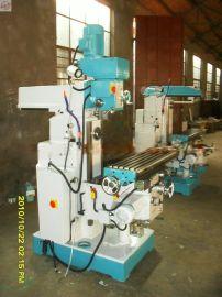 有荣专业生产X6328W系列多功能铣床  数控加工中心