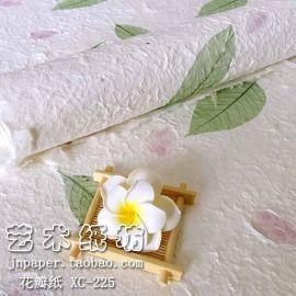 手工花瓣纸 手工笔记本材料纸 泰国纸 复古纸225