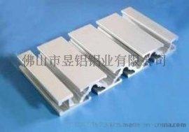 供应6063 6061流水线支架铝材、导轨铝型材