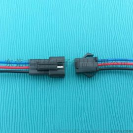 供应电池端子线 SM-3P公母对插线 LED插头线