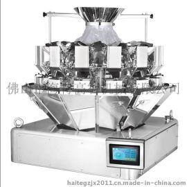 HT-W14M双开门微型机 多头电脑组合秤 组合秤包装机