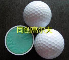 同创高尔夫练习球