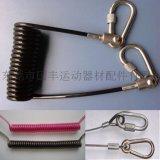 供應萬向掛鉤可伸縮彈簧鋼絲繩