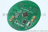 超聲波水錶轉換器和模組