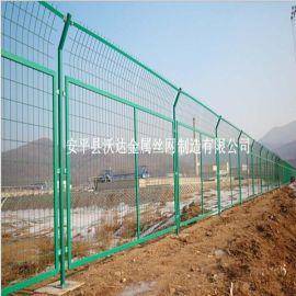 厂销工厂护栏网 框架护栏网 厂区护栏网围栏