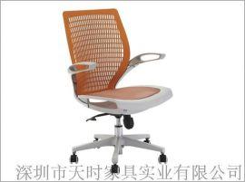 深圳天时家具办公椅 时尚电脑椅