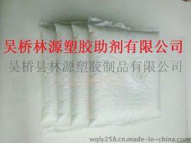 广州PPC管材专用铝酸酯偶联剂厂家直销