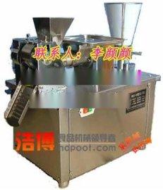 上海饺子机