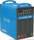 供应WSM-400逆变直流脉冲氩弧焊机