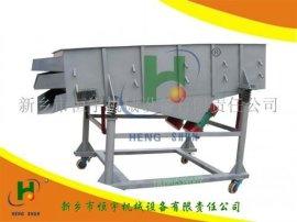 恒宇HYZX520直线筛分机|大产量高效率长方形直线筛粉机