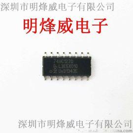 供应NXP/恩智浦进口原装74HC123D逻辑芯片