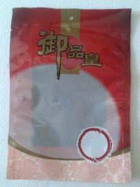 食品包装袋 真空包装袋 铝箔复合袋 坚果加厚复合袋定制尺寸LOGO