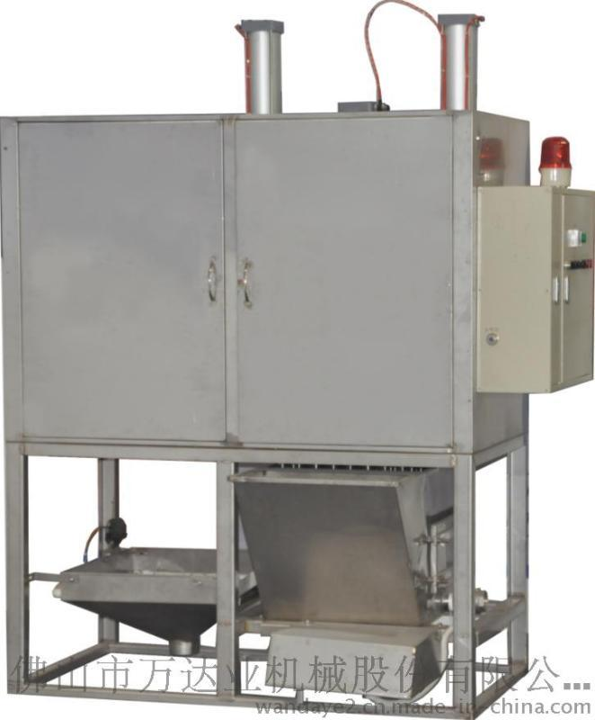 礦山選礦除鐵設備 WD-C60全自動磁棒漿料除鐵機 廠家直銷