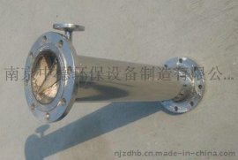 定制南京中德GH型管式混合器
