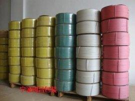 宁波打包带,PP打包带、彩色打包带、捆扎带、印字打包带、机用打包带、手用打包带
