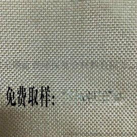 供应新竹蓝壹牌防火布/新竹防火窗帘布
