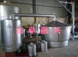 山东白酒酿酒设备酒罐对辊粉碎机厂家