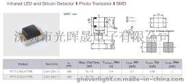 光敏三极管亿光EVERLIGHT红外线接收管PT17-21
