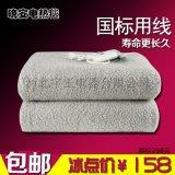 晚安厂家批发无辐射调温控羊羔绒电褥子,电热毯垫子