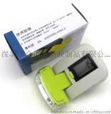 供应MASAI品牌LED电子单功能计步器