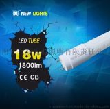 新光源LED T8 18W灯管