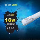 新光源LED T8 18W燈管