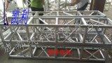 400*400燈光架/鋁合金桁架/桁架