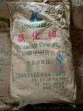 食品級氯化鉀價格優惠
