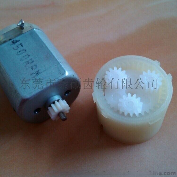 东莞秦硕卷发器齿轮组  减速电动牙箱