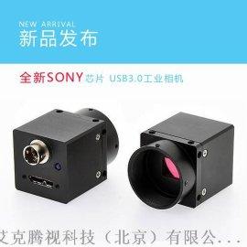 艾克腾视SONY**的CMOS全局曝光芯片高速USB3.0工业相机