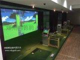 润德腾远A3联网款模拟室内高尔夫