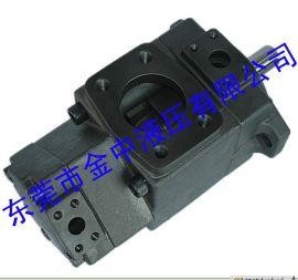 PV2R23定量叶片泵 高压大流量双联定量叶片泵 东莞厂家直销液压油泵