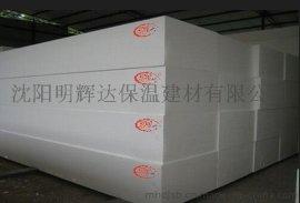 沈阳保温新材料苯板EPS板